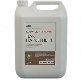 Coswick F11 Home Матовый 2.5 kg