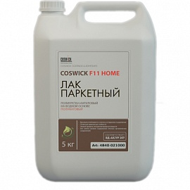 Coswick Coswick F11 Home Полуматовый 5 kg