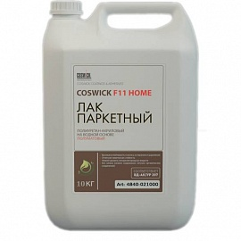 Coswick Coswick F11 Home Полуматовый 10 kg